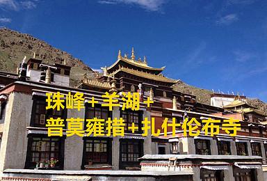2020至2021冬游西藏 珠峰 羊湖 普莫雍措 扎什伦布寺(4日行程)