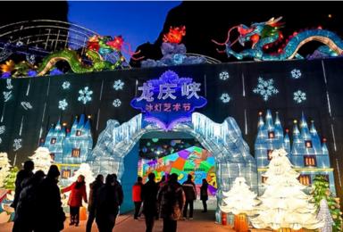 龙庆峡冰灯节  京郊一绝-北京不夜城 盛世中华迎冬奥(1日行程)