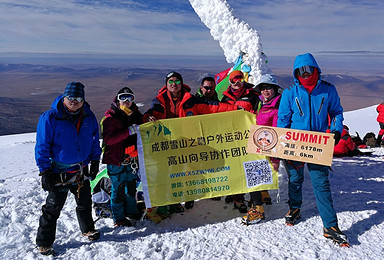 2021年 青海玉珠峰南坡6178米 攀登计划(6日行程)