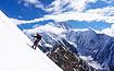 那玛峰5588米全年登山活动 两人成行提供技术装备(7日行程)