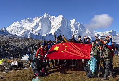 珠峰东坡 世界十大经典徒步线路,珠峰东坡+嘎玛沟徒步(13日行程)