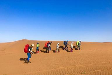 腾格里沙漠徒步3天2夜(4日行程)