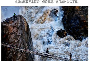 [重走茶马古道]独家徒步穿越中国最美峡谷:虎跳峡全线(5日行程)