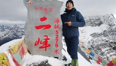 2021年云颠户外四姑娘山二峰全年攀登计划(3日行程)