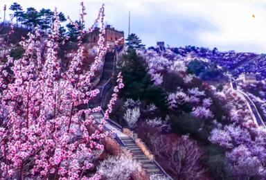 水长城 桃花水长城 徒步穿越桃花水长城户外爱好者体验绝佳美景(1日行程)