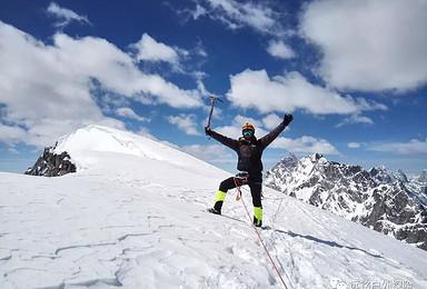 半脊峰(5430米)2021年远铭登山计划(6日行程)