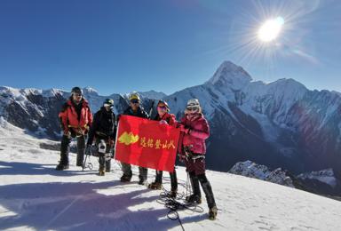 那玛峰(5588米)2021年远铭登山计划(6日行程)