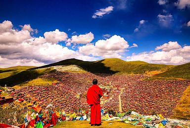 佛国色达禅心祈福 最美丹巴甲居藏寨 四姑娘山越野环线(4日行程)