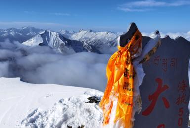 [四姑娘山]四姑娘山大峰/二峰初级雪山攀登(3日行程)