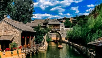 古北水镇 生活在北京,却遇到另一个江南(含夜景)(1日行程)