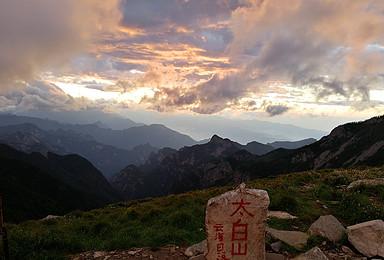 端午太白山南北穿越 登顶拔仙台 轻装徒步 4日行程(4日行程)