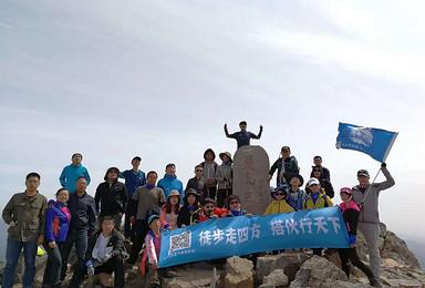 北京徒步—东灵山(周末发团)(1日行程)