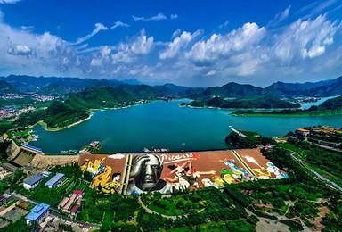 北京休闲—金海湖(周末发团)(1日行程)