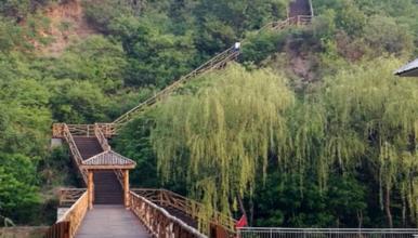 北京休闲—神堂峪(端午发团)(1日行程)