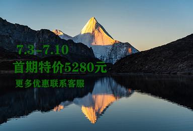 亚丁大转山 洛克升级 仙乃日 央迈勇 夏诺多吉环线徒步(8日行程)