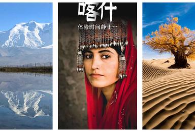 行走南疆盘龙古道穿越塔克拉玛干沙漠探索神秘的达里雅布依之旅(10日行程)