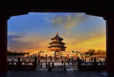 [遇见北京天安门 故宫 古北水镇 南锣鼓巷 鸟巢 颐和园(5日行程)