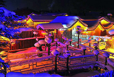 东北哈尔滨 亚布力激情滑雪 梦幻雪山 中国雪乡之旅(4日行程)